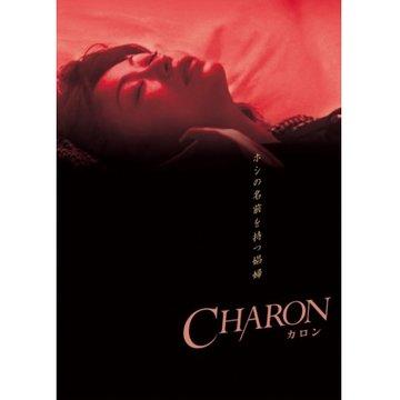 CHARON ホシの名を持つ娼婦 のサムネイル画像