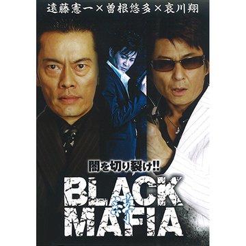 BLACK MAFIA 絆 のサムネイル画像