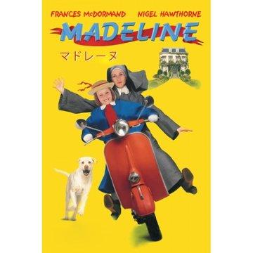 マドレーヌ のサムネイル画像