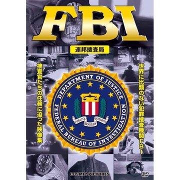 FBI 連邦捜査局 のサムネイル画像