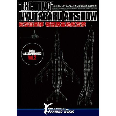 Exciting NYUTABARU AIRSHOW のサムネイル画像