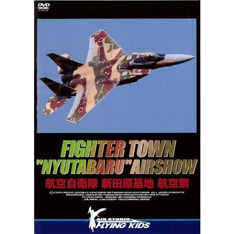 """FIGHTER TOWN """"NYUTABARU"""" AIRSHOW のサムネイル画像"""