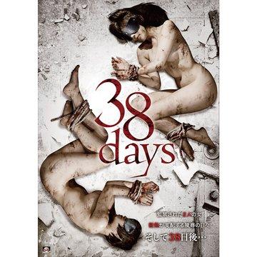 38days のサムネイル画像