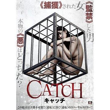 CATCH キャッチ のサムネイル画像