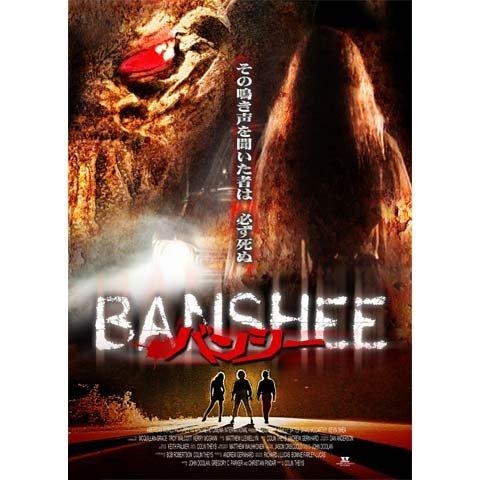 BANSHEE バンシー のサムネイル画像