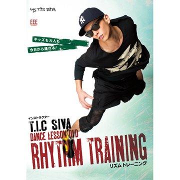 DANCE LESSON DVD HIP -HOP リズムトレーニング by T.I.C SIVA のサムネイル画像