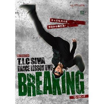 DANCE LESSON DVD HIP -HOP Break by T.I.C SIVA のサムネイル画像