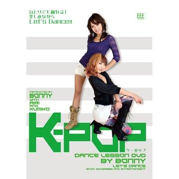 DANCE LESSON DVD K -POP by Bonny のサムネイル画像