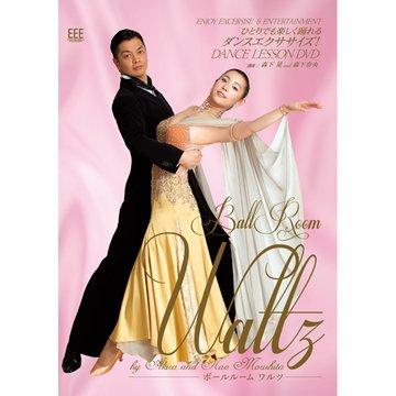 DANCE LESSON DVD BALL ROOM(WALTZ) by Akira & Nao Morishita のサムネイル画像