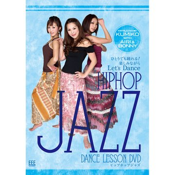 DANCE LESSON DVD JAZZ by Bonny and FDG Unit のサムネイル画像