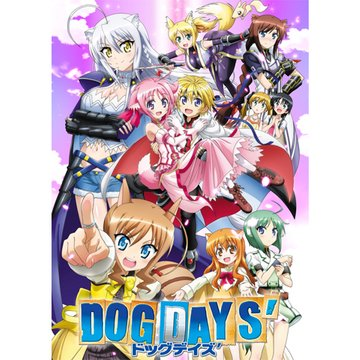 DOG DAYS' のサムネイル画像