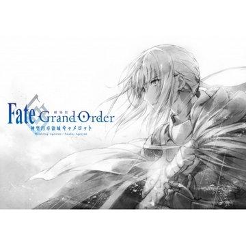 Fate/Grand Order -神聖円卓領域キャメロット - ティザーPV のサムネイル画像