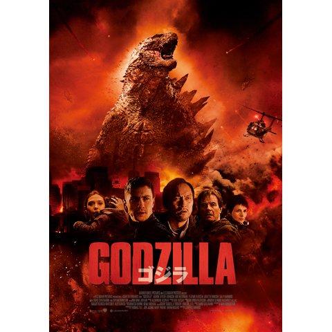 GODZILLA/ゴジラ(2014) のサムネイル画像