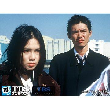 ケイゾク/映画 Beautiful Dreamer のサムネイル画像