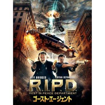 ゴースト・エージェント R.I.P.D. Rest In Peace Department のサムネイル画像