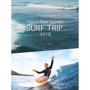パプワニューギニア・サーフトリップ2018 のサムネイル画像