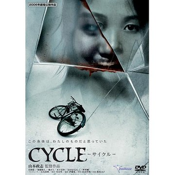 CYCLE -サイクル- のサムネイル画像