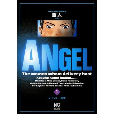 ANGEL のサムネイル画像