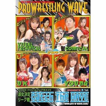 プロレスリングWAVE 2009 波女決定リーグ戦 Catch The WAVE のサムネイル画像