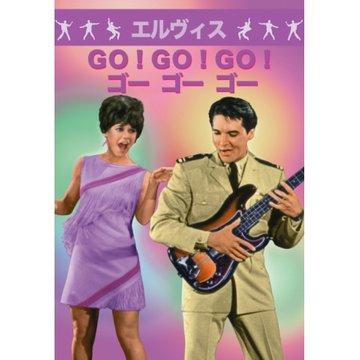 GO!GO!GO!/ ゴー・ゴー・ゴー のサムネイル画像