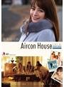 Aircon House 春菜めぐみ のサムネイル画像