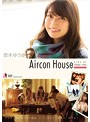 Aircon House 悠木ゆうか のサムネイル画像