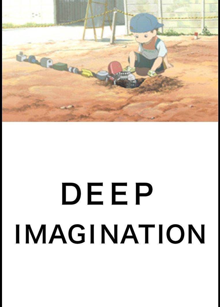 DEEP IMAGINATION のサムネイル画像