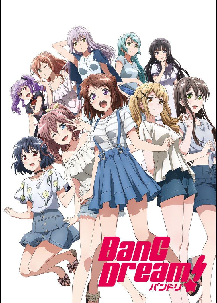 BanG Dream! OVA のサムネイル画像