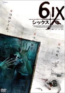 6ix[シックス] のサムネイル画像