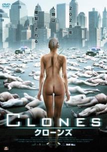 CLONES クローンズ のサムネイル画像