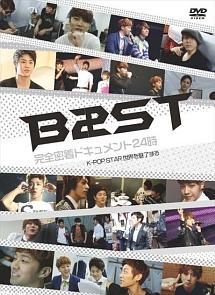 BEAST 完全密着ドキュメント24時 ~K-POP STAR 世界を魅了する~ のサムネイル画像