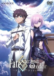Fate/Grand Order -First Order- のサムネイル画像