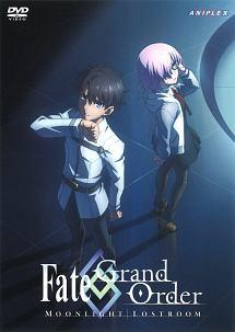 Fate/Grand Order -MOONLIGHT/LOSTROOM- のサムネイル画像