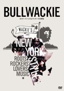 BULLWACKIE ロイド・バーンズとワッキーズの輝き のサムネイル画像
