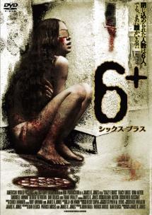 6+(シックス・プラス) のサムネイル画像