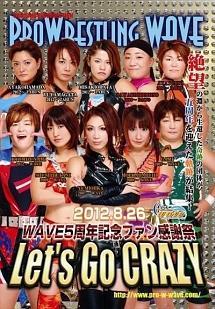 プロレスリングWAVE 5周年記念ファン感謝祭~Let's Go CRAZY~ のサムネイル画像