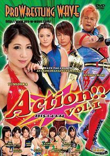 プロレスリングWAVE Action!! vol.1 のサムネイル画像