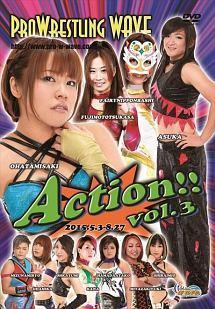 プロレスリングWAVE Action!! vol.3 のサムネイル画像