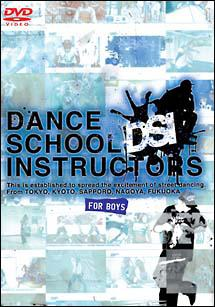 DANCE SCHOOL INSTRUCTORS FOR BOYS のサムネイル画像