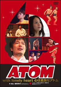 ATOM 心は孤独なアトム With lonely heart のサムネイル画像