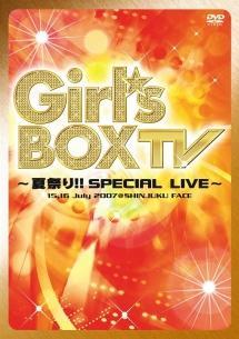 Girl's BOX TV ~夏祭り!!SPECIAL LIVE~ のサムネイル画像