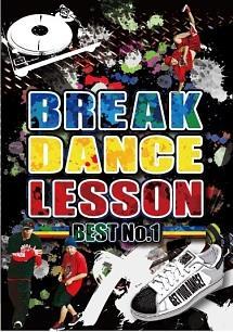 BREAK DANCE LESSON BEST No.1 のサムネイル画像