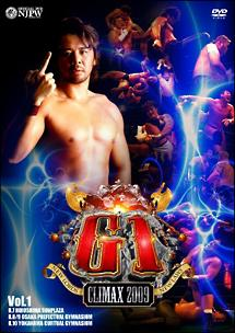 G1 CLIMAX 2009 vol.1 のサムネイル画像