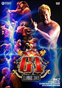 G1 CLIMAX 2009 vol.2 のサムネイル画像
