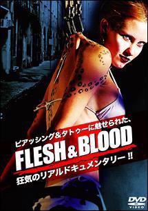 FLESH&BLOOD のサムネイル画像
