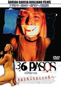 36 PASOS(36パスオーエス) のサムネイル画像