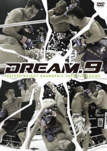 DREAM.9 フェザー級グランプリ2009 2ndROUND のサムネイル画像