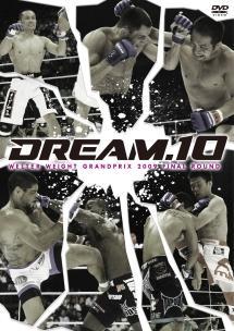 DREAM.10 ウェルター級グランプリ2009 決勝戦 のサムネイル画像