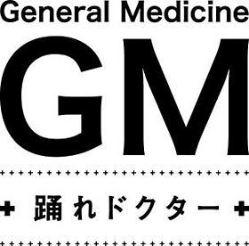 GM~踊れドクター のサムネイル画像