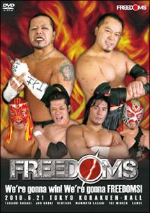 FREEDOMS 初後楽園ホール上陸『We're gonna win! We're gonna FREEDOMS!』 のサムネイル画像